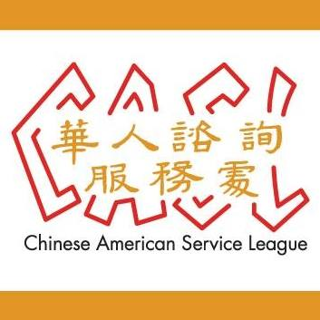Chinese American Service League Child Development Center
